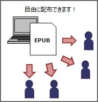 img_epub02